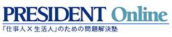 スクリーンショット 2014-01-07 19.32.49